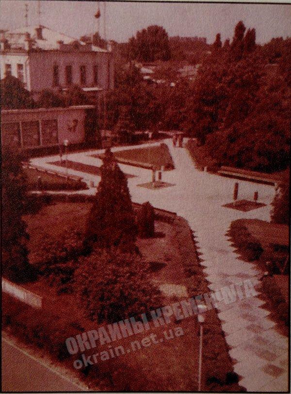 Сквер Октябрьский в Кременчуге - фото №1777