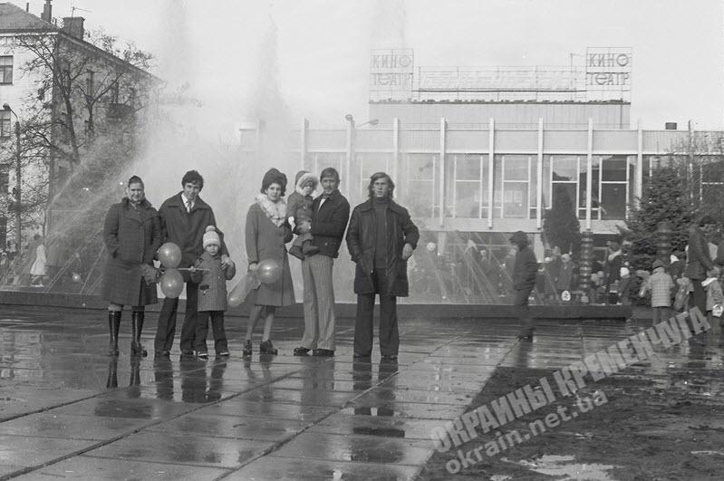 «Пентагон» в Кременчуге - фото №1781