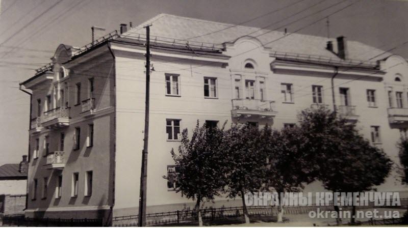 Дом №35 по улице Карла Либкнехта 1950-е года - фото №1792
