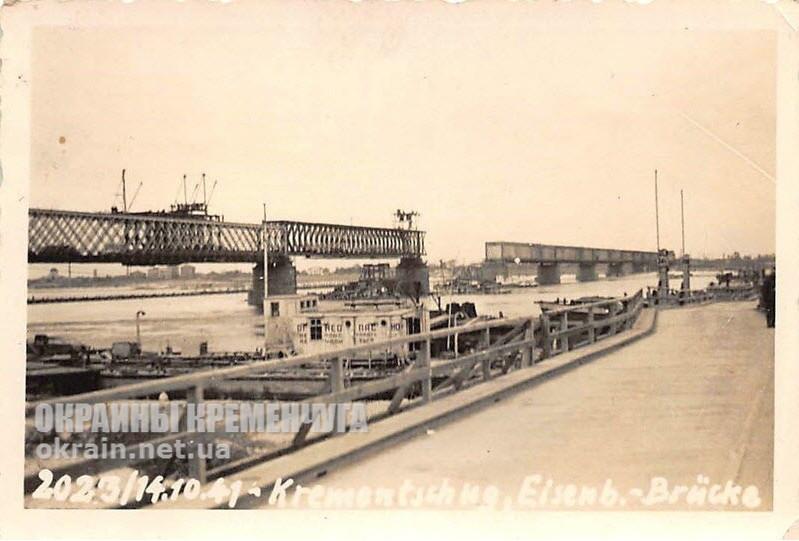 Железнодорожный мост в Кременчуге - фото №1793