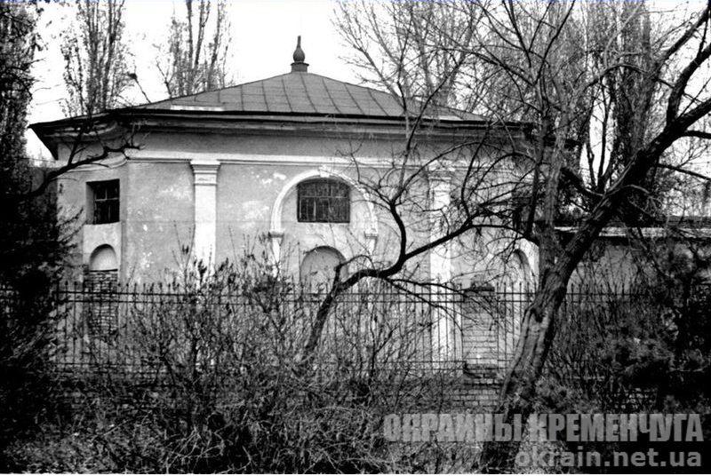Библиотека Кременчугского госпиталя фото номер 1818