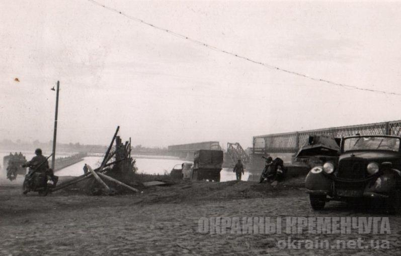 Дорога на переправу Кременчуг 1941 год фото номер 1822