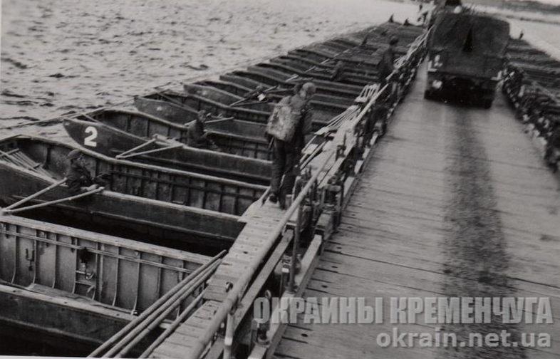 Переправа через Днепр сентябрь 1941 - фото № 1823