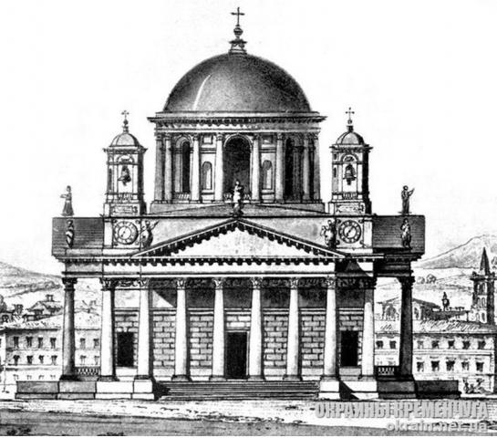 Главный фасад Успенского собора в Кременчуге - фото № 1824