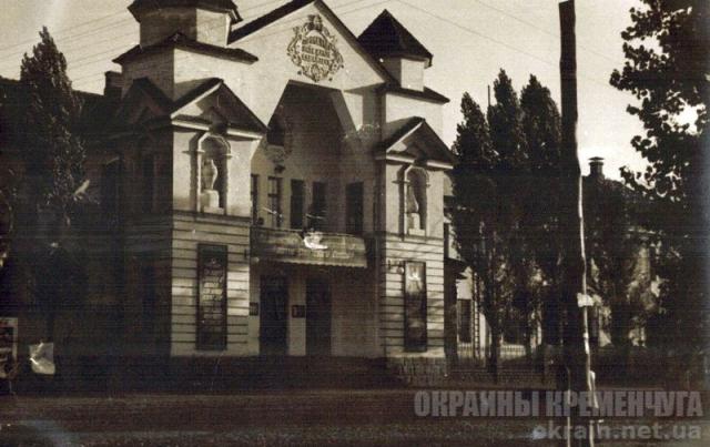 Клуб им.Котлова в Крюкове 1960 - фото № 1830
