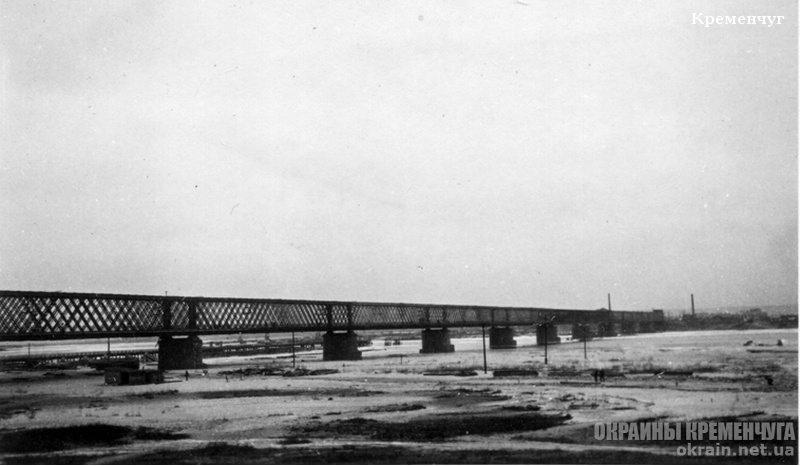 Крюковский мост, Кременчуг 1941-1942 - фото № 1833
