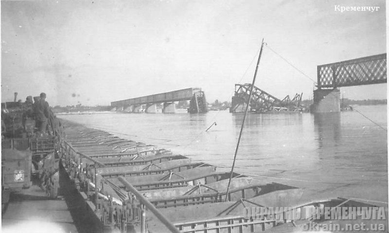 Подорванный железнодорожный мост в Кременчуге, осень 1941 года - фото № 1834