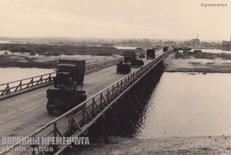 Переправа через Днепр в Кременчуге - фото № 1835