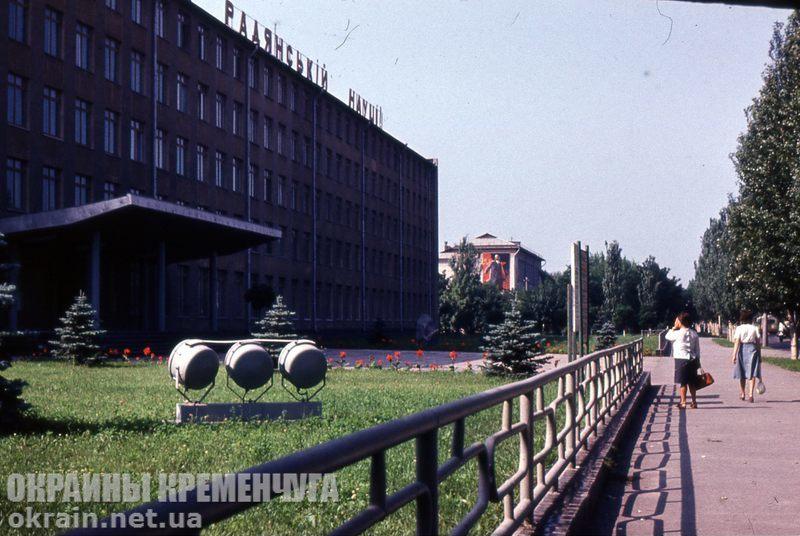 Кременчугский филиал ХПИ 1980-1985 - фото № 1836