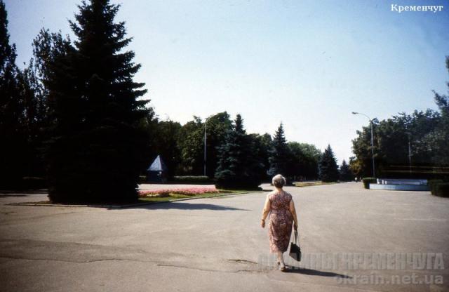 Приднепровский парк в Кременчуге 1991 год - фото № 1837