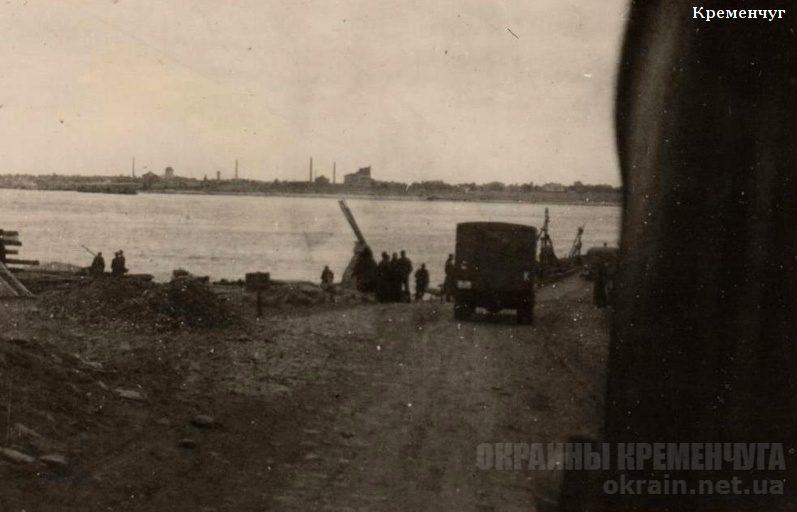 Выезд на переправу через Днепр 1941 - фото № 1840