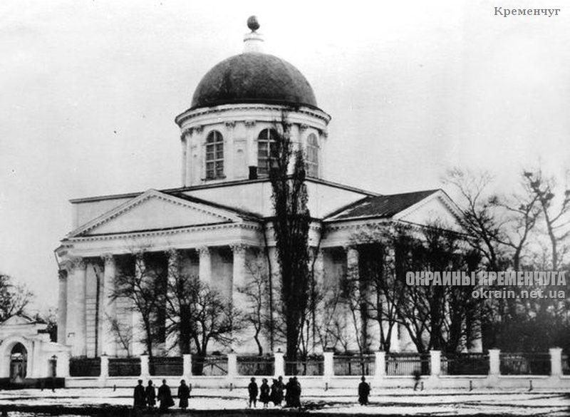 Общий вид Успенского собора в Кременчуге - фото № 1841