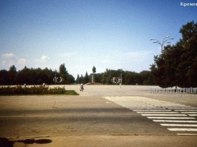 Площадь Победы в Кременчуге 1991 год – фото № 1842