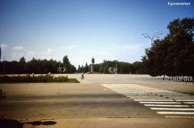 Площадь Победы в Кременчуге 1991 год - фото № 1842