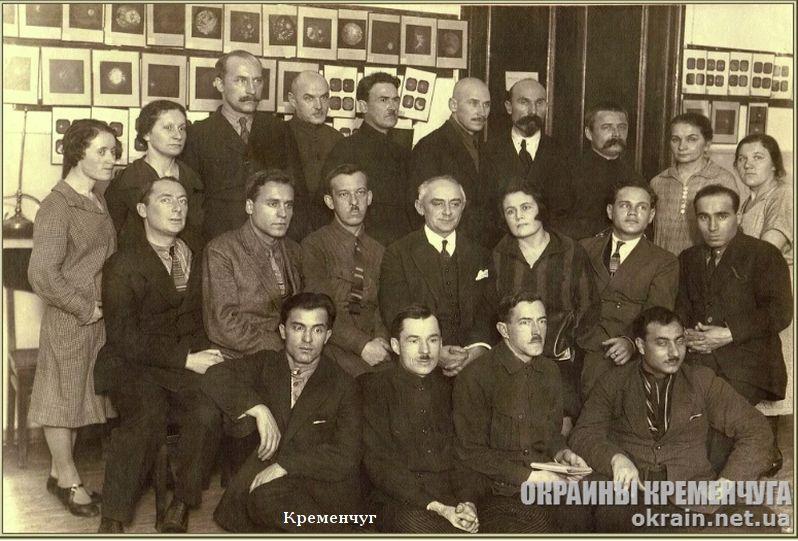 Делегаты Кременчугской научной конференции 1930-е - фото № 1843