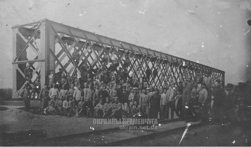 Личный состав восстановительного поезда 1920 год - фото № 1844