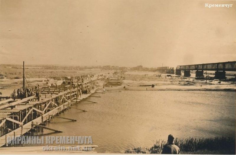 Строительство переправы Кременчуг 1941 год - фото № 1845