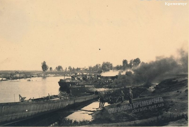 Горящие корабли в Затоне. Кременчуг 1941 год - фото № 1847