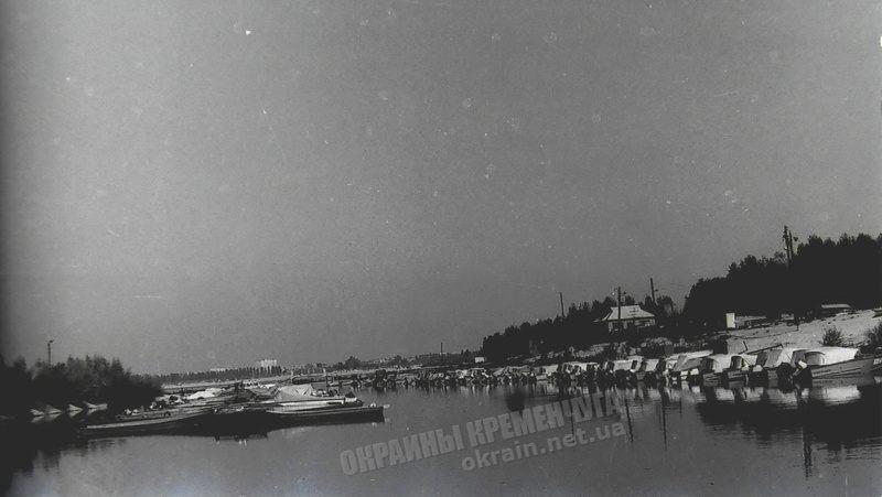 Лодочная станция № 1 Крюков 1977 год - фото № 1848