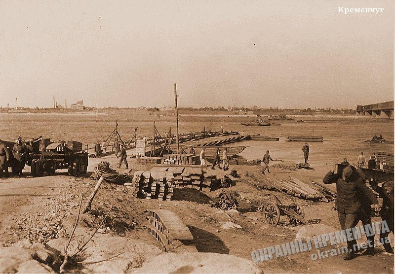 Строительство переправы Кременчуг 1941 год фото номер 1849