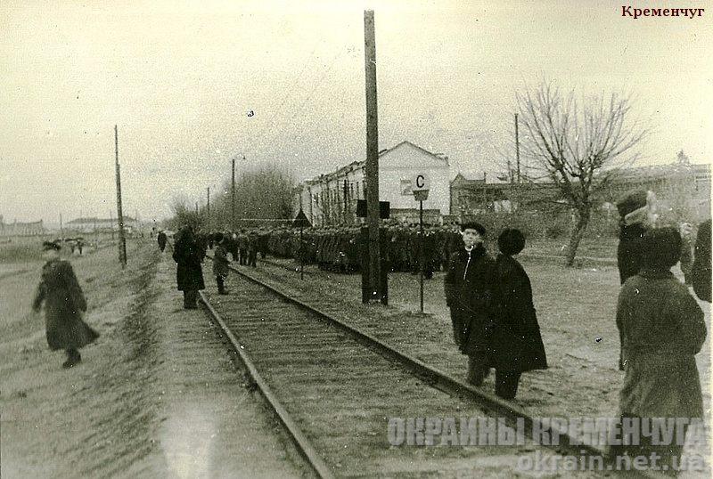 Улица доктора О.Богаевского Кременчуг 1952 год - фото № 1851