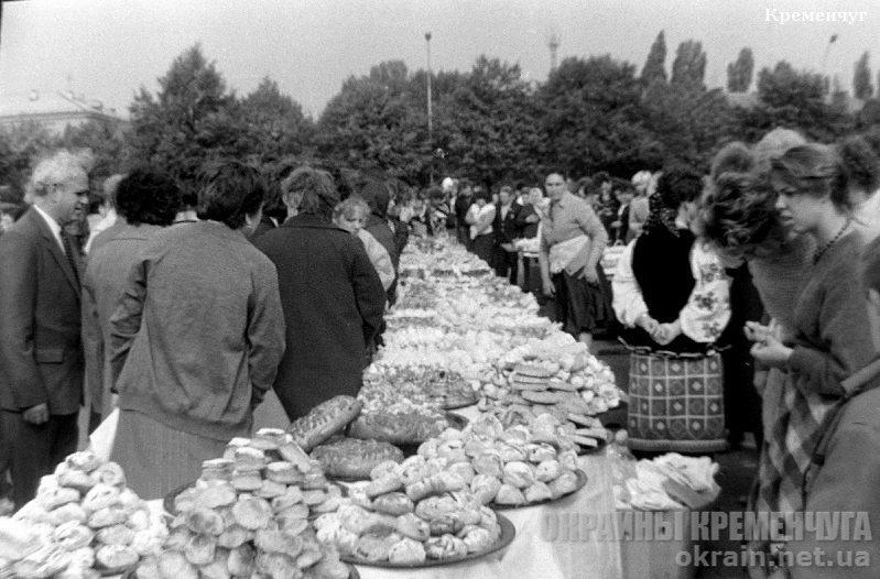 День Города, Кременчуг 1987 год - фото № 1852
