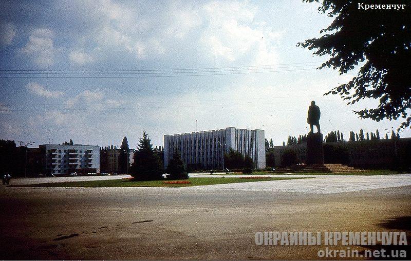 Площадь Победы, вид на Горисполком 1991 год - фото № 1853