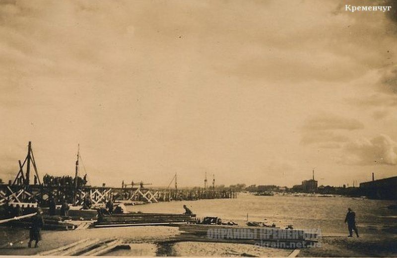 Строительство переправы Кременчуг 1941 год - фото № 1854