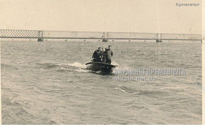 Наводнение Вид на железнодорожный мост Кременчуг 1942 год фото номер 1858