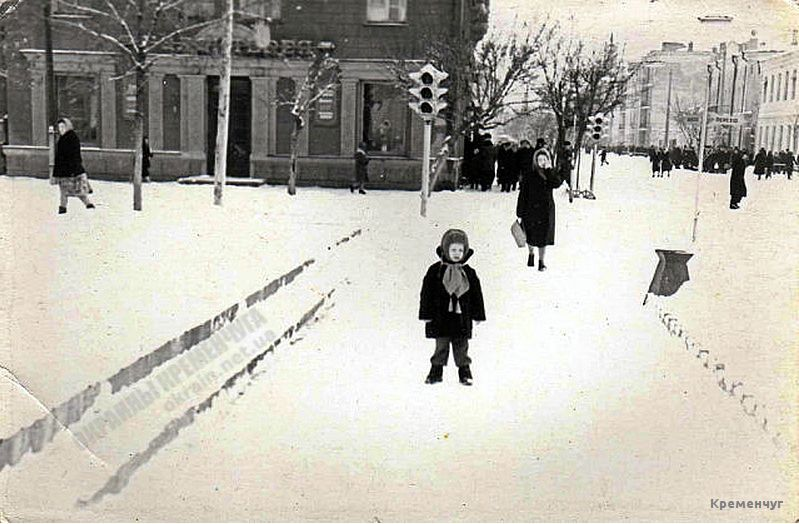 Зима в Кременчуге 1960-е - фото № 1871