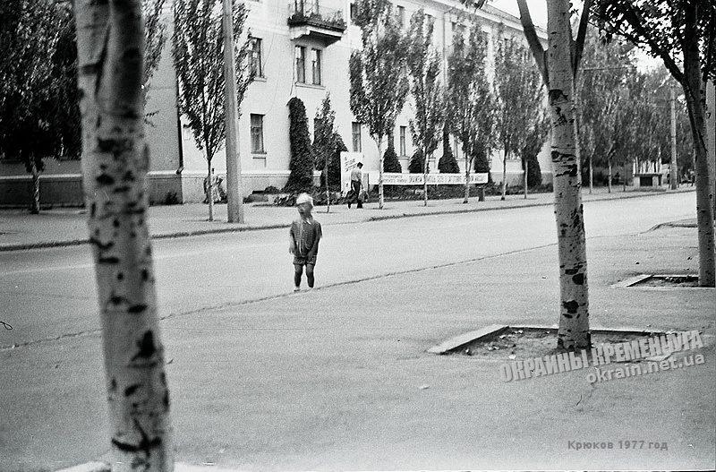 Крюков-на-Днепре, Кременчуг лето 1977 год - фото № 1872