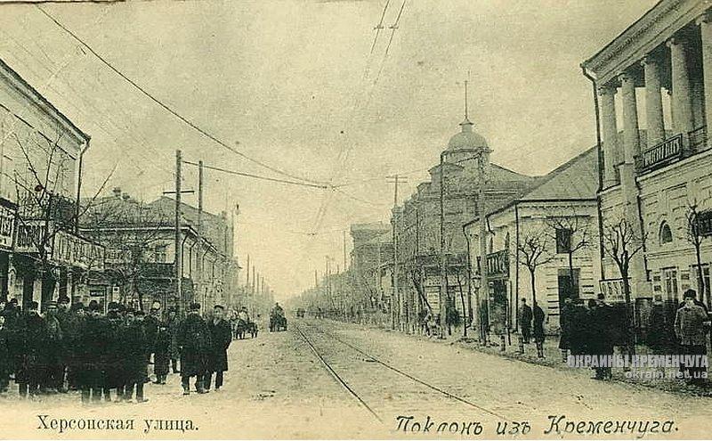 Херсонская улица Кременчуг - фото № 1873