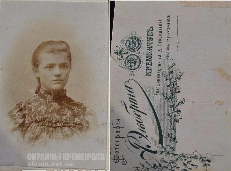 «Девушка» Фотография А.Эльберта Кременчуг - фото № 1875