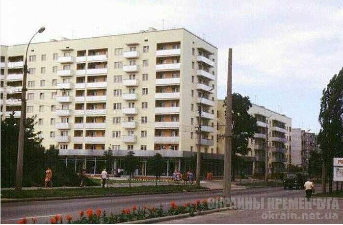 «Немецкий дом» Кременчуг - фото № 1876