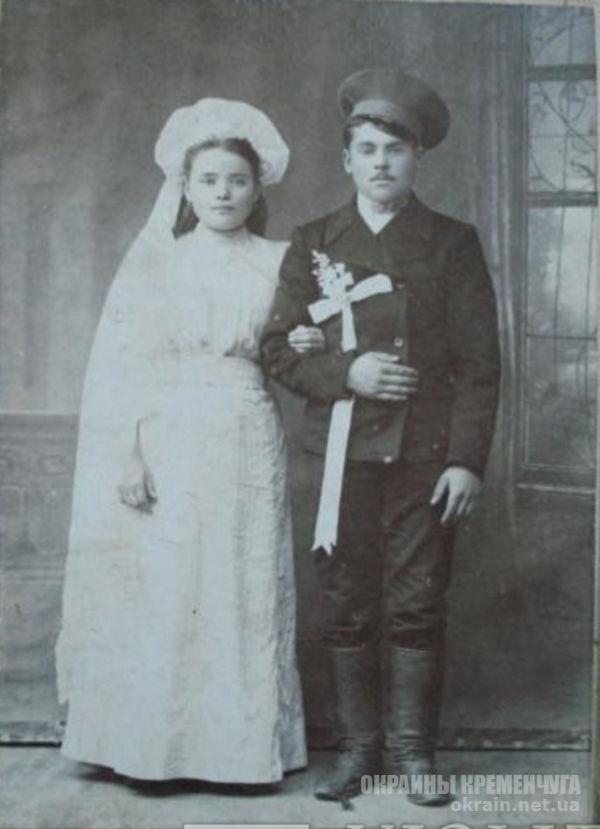 «Свадебная фотография» фотограф Гамаль Кременчуг - фото № 1877