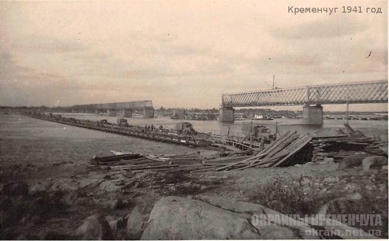 Переправа Кременчуг 27 сентября 1941 год - фото № 1878
