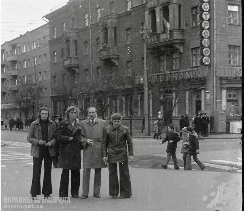 Центральный перекресток Кременчуг 1978 год фото номер 1883