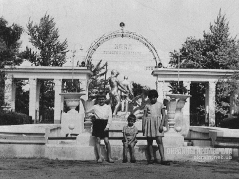 Фонтан в Крюковском парке Кременчуг 1960-е - фото № 1885