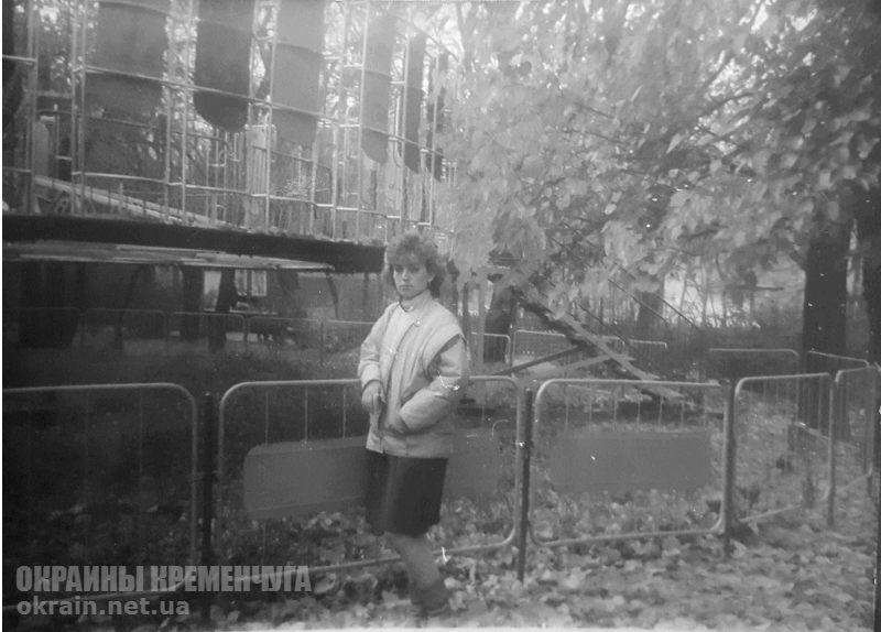 Аттракцион «Сюрприз» Кременчуг 1986-1989 года фото номер 1887