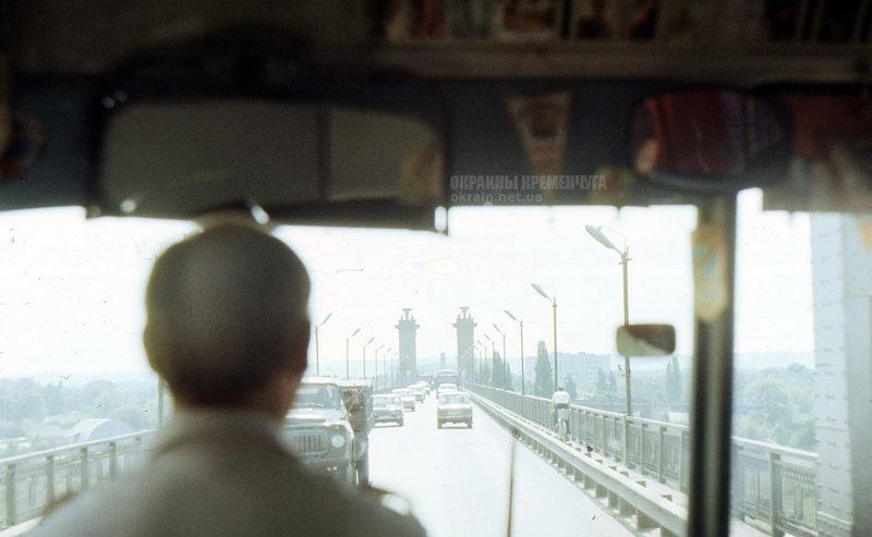 На мосту через Днепр Кременчуг 1991 год - фото № 1895