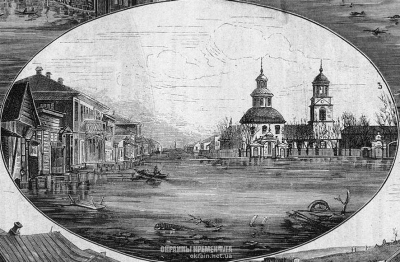 Церковь Рождества Христова Кременчуг 1877 - фото № 1897