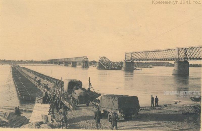 Переправа выше моста Кременчуг 1941 год - фото № 1899