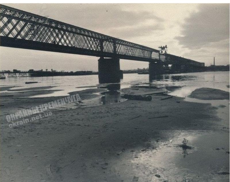 Крюковский мост Кременчуг 1941 год - фото № 1906
