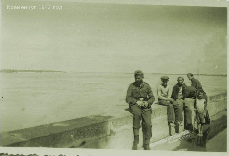 Набережная Днепра Кременчуг 1942 год - фото № 1908