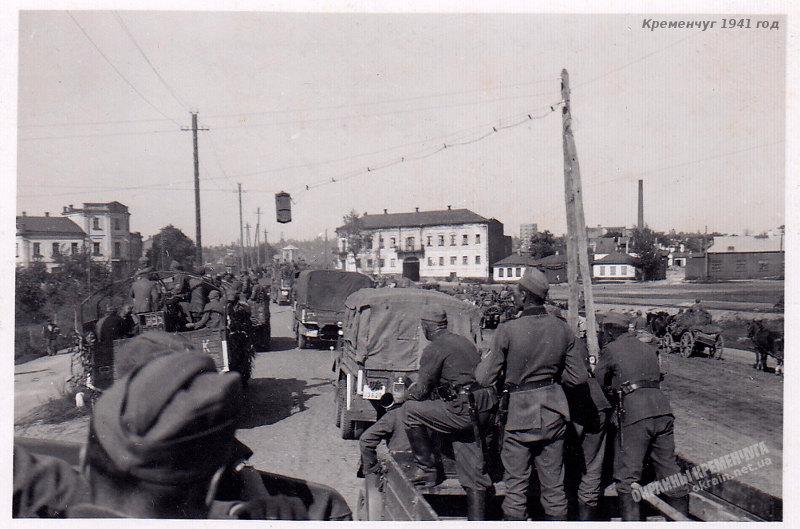 Колона частей Клейста, Кременчуг 1941 год фото номер 1912