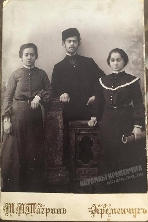 Бруха Фрейда (Буня) Ратинская с братом и сестрой Кременчуг - фото № 1915