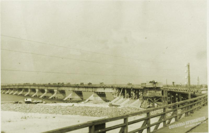 Деревянный мост через Днепр Кременчуг 1943 год - фото № 1917