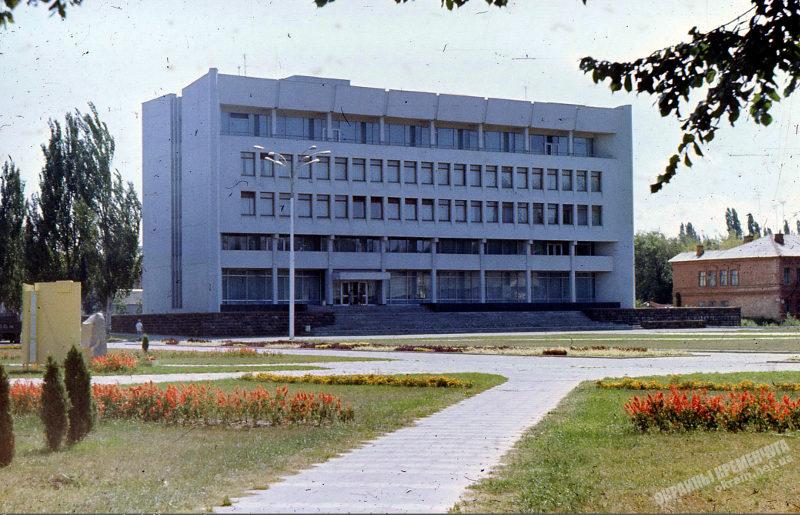 Дом Политпросвещения Кременчуг 1989 год - фото № 1924