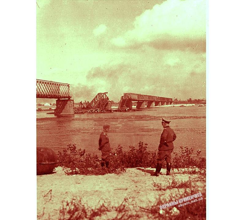 Железнодорожный мост Кременчуг 1941 год - фото № 1925