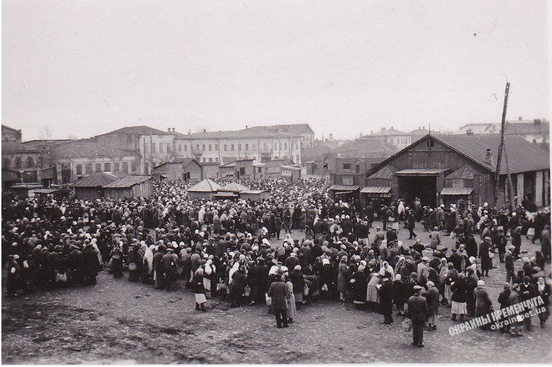 Кременчугский рынок 1942 год - фото № 1930